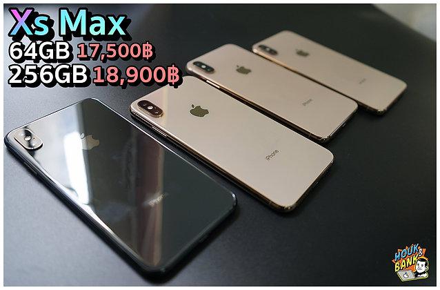 phone Xs Max รุ่นยอดนิยมมือสอง