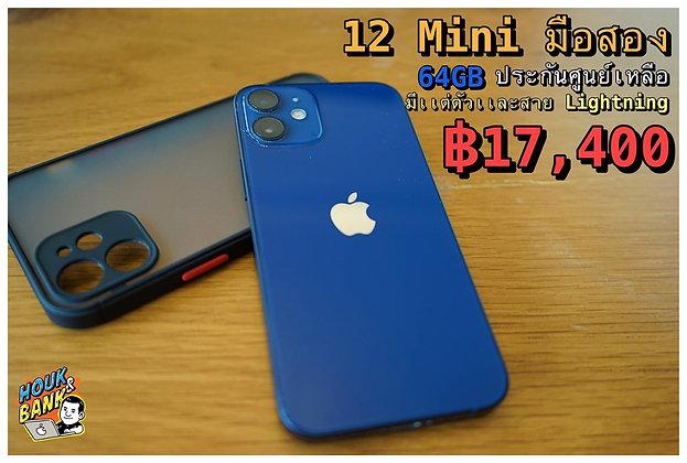 (used) iphone 12 mini 64 gb