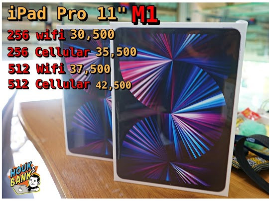 (new) ipad pro 11' M1 ของใหม่ ประกันศูนย์ 1 ปี