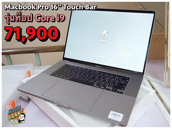 "Macbook Pro 16"" Touch Bar รุ่นท็อป Core i9"
