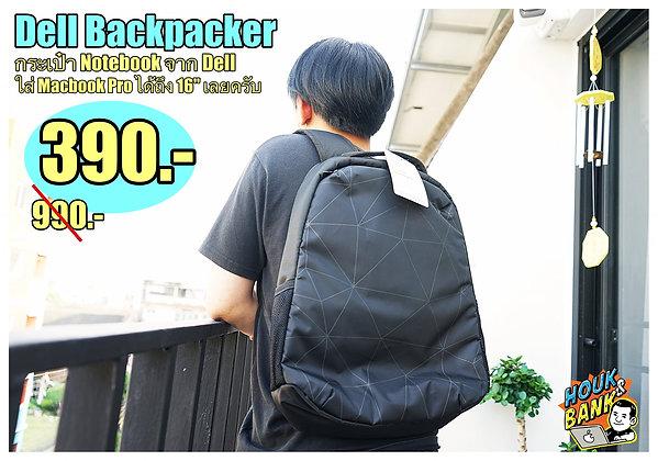 กระเป๋า Notebookลดราคาพิเศษครับ