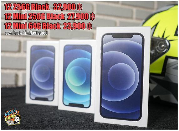 Phone Mini ของใหม่ลดราคาพิเศษถูกกว่าป้ายเยอะเลยครับ