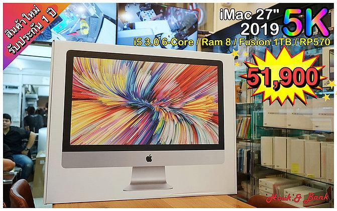 """Mac 27"""" 5K 2019 ของใหม่ประกันศูนย์ไทย 1 ปี"""