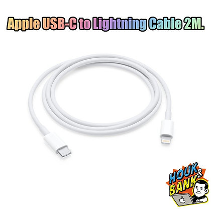 Apple USB-C to Lightning Cable 2M.