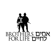 אחים לחיים.png