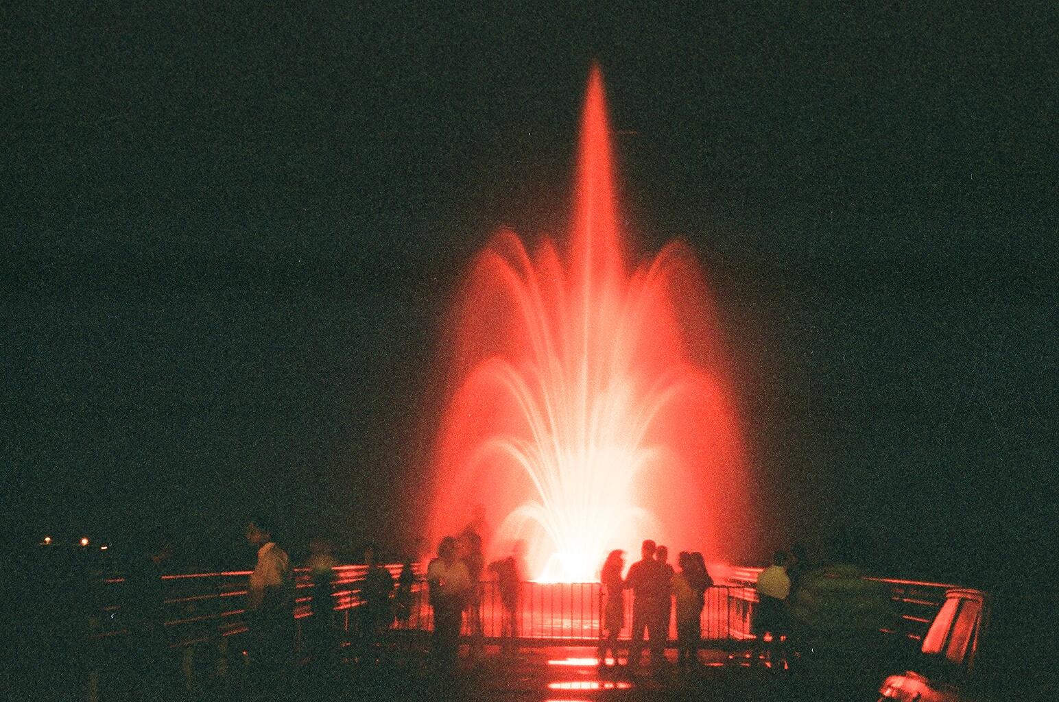 Vulcani D'acqua