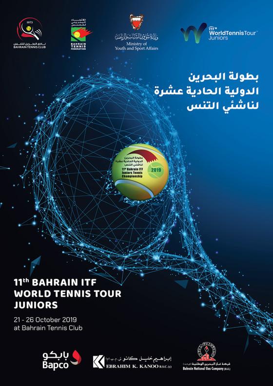 11th Bahrain ITF World Tennis Tour 21st - 26th October 2019 at Bahrain Tennis Club