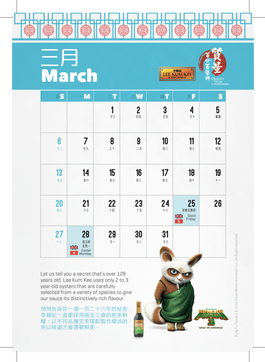 Let's Panda Calendar 3.png