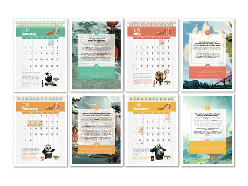 Let's Panda Calender Pages-01.png