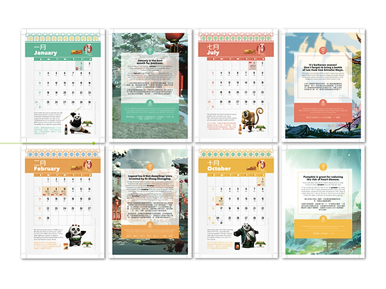 Calendar Design for Lee Kum Kee