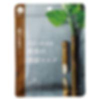 ★美肌の貯蔵庫 根菜の濃縮マスク 宇陀金ごぼう_1.jpg