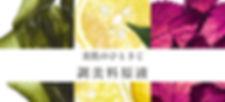 キービジュアル(オウンド用)_72ppi-1760x800.jpg