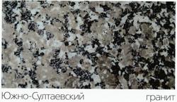 южно-султаевский