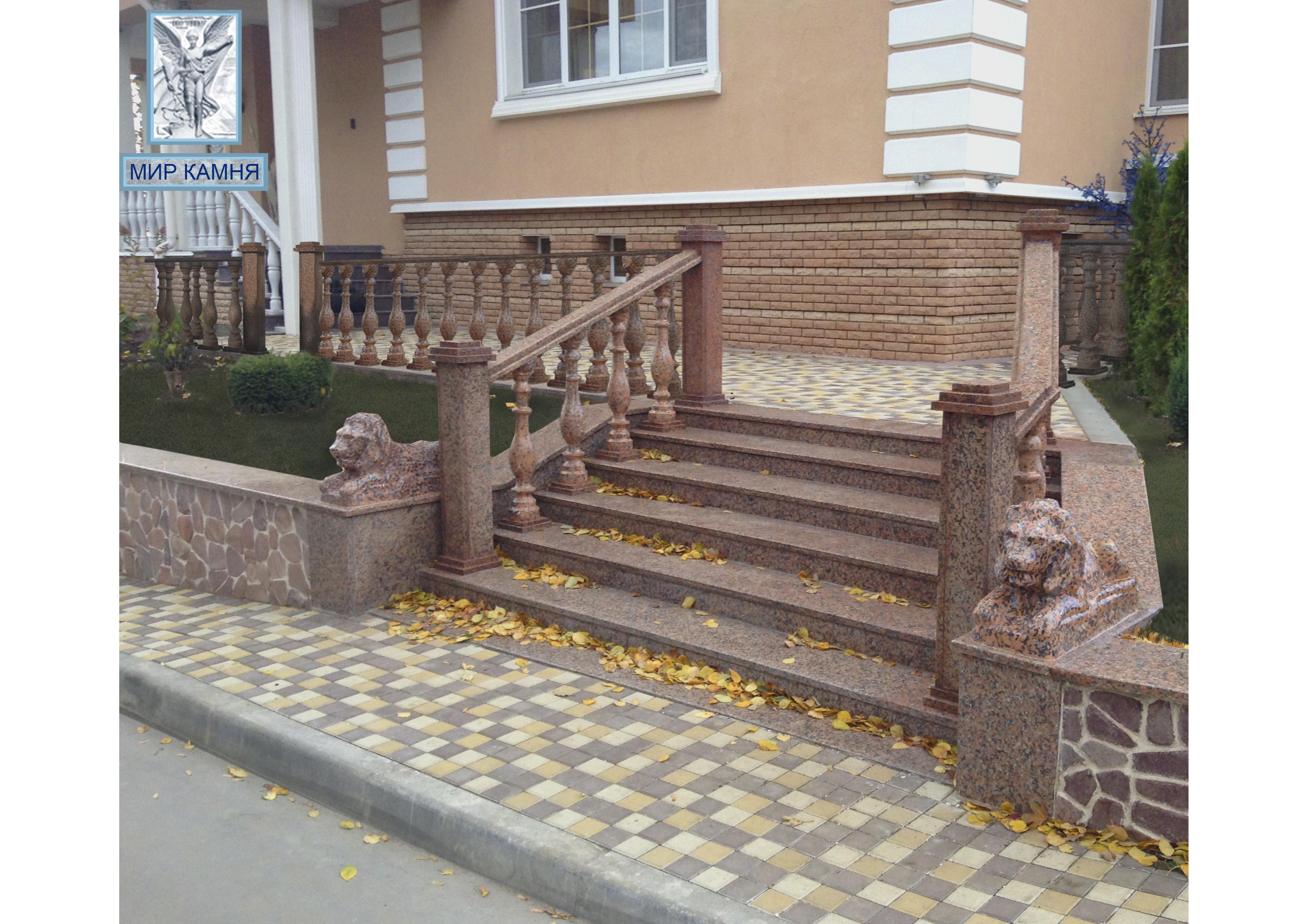мир камня-лестница гранит
