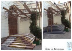 мир камня лестница в храм
