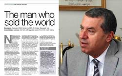 Khater Massaad, RAK Special Report Magazine