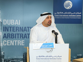 British Irish Commercial Bar Association supporting Dubai International Arbitration Centre next mont