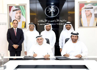 UAE Judiciary signs agreement with bank to freeze accounts over rent defaults in only 2 days