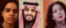 MBZ Radha Stirling Rahaf Mohammed.jpg