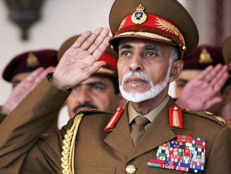 Radha Stirling's remarks on the death of Sultan Qaboos bin Said Al Said of Oman: