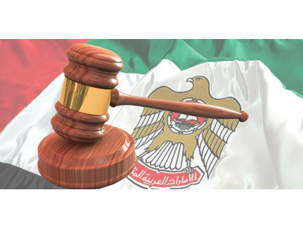 UAE legal abuse and wrongful convictions in absentia, Interpol and licensing repercussions amongst f