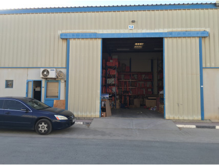 Mr Boulahdid's warehouse