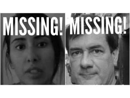 Missing Persons Sheikha Latifa and Hervé Jaubert, last heard from off the coast of Goa, India