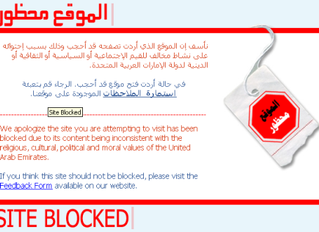 Radha Stirling´s professional website banned in the UAE