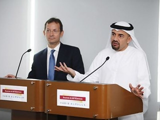 "Baker McKenzie probed to investigate Dubai branch's ""gross misconduct and corruption"""