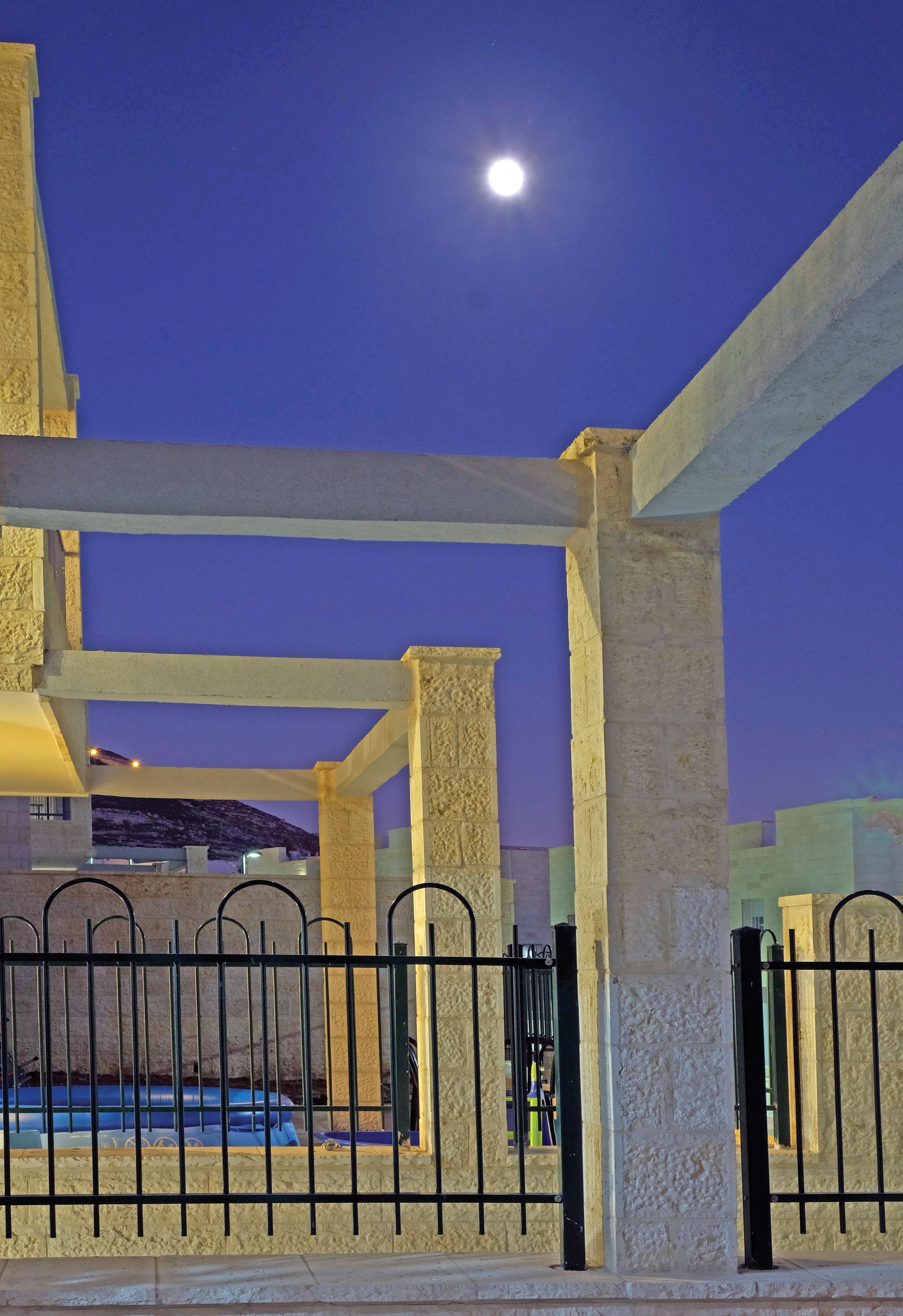 Moon Givat Zeev