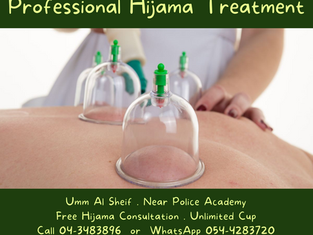 Hijama During Ramadan Does Not Break The Fast