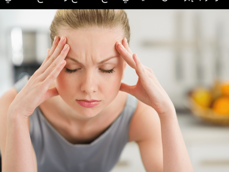 Acupuncture Is Super Effective On Headaches & Migraines