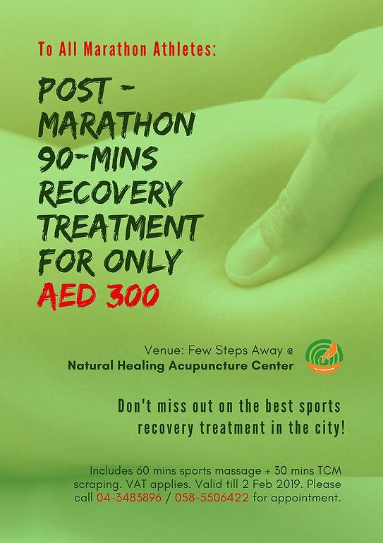 post dubai marathon recovery treatment