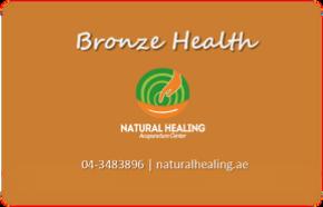 bronze health.png