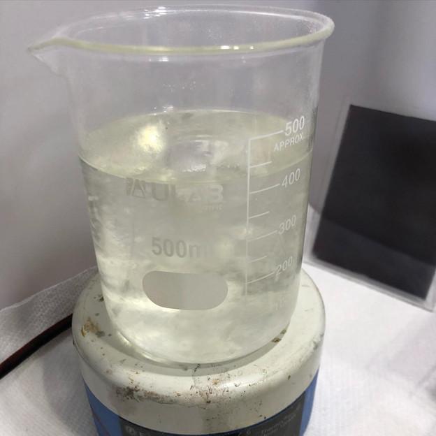 Dissolving the nitrocellulose