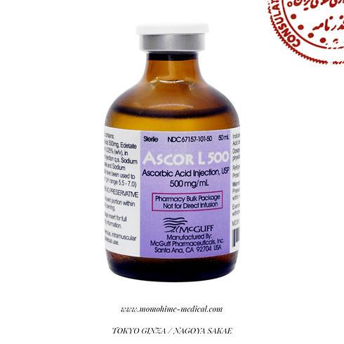 AscorL500.jpg
