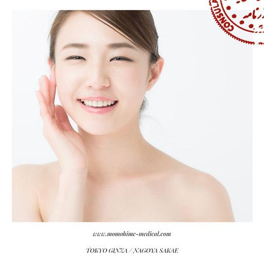 nishiyama-allergy1.jpg