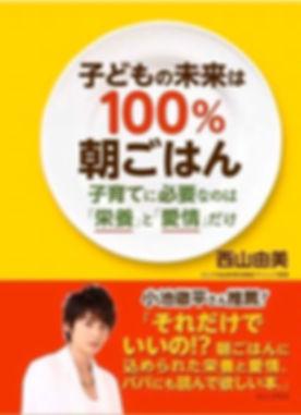 IMG_1048_edited.jpg