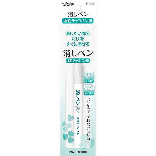 Clover CL/24-425 Eraser Pen for Water Erasable Pen