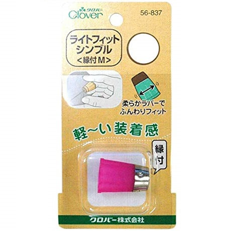 Clover CL/56-837 Protect and Grip Thimble (Rubber) - Medium (Pink)