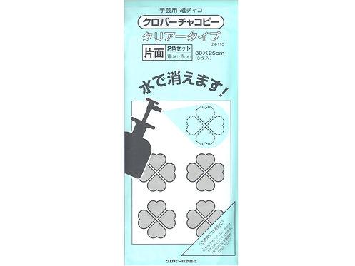 Clover/24-110 Water Vanishing Carbon Paper