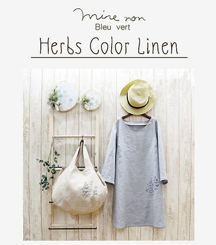 KIYOHARA Mine non Fabric - Herbs Color Linen (103x100cm)