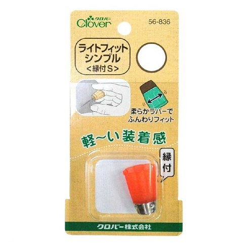 Clover CL/56-836 Protect and Grip Thimble (Rubber) - Small (Orange)