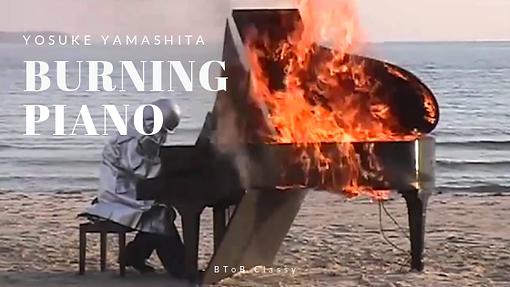 1085-burning-piano05dc.png