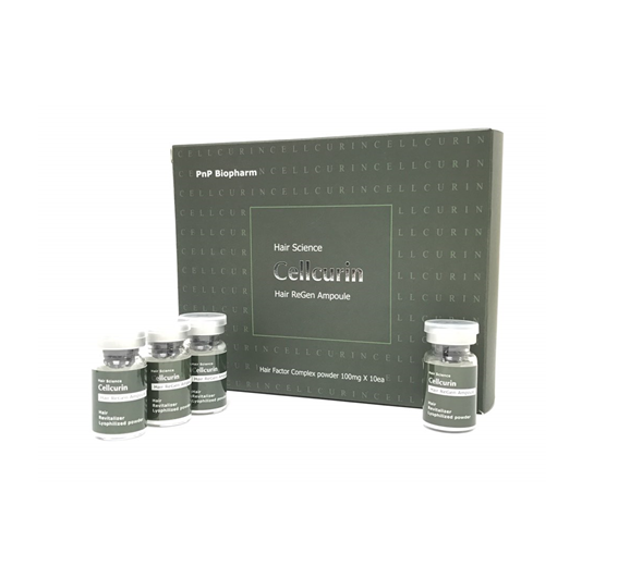 cellcurin ampoule set