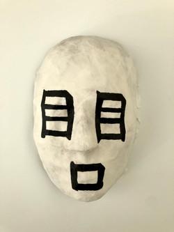 Self Portrait in Kanji (Me:Kuchi)