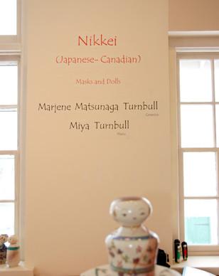 Nikkei Exhibit (2).jpg