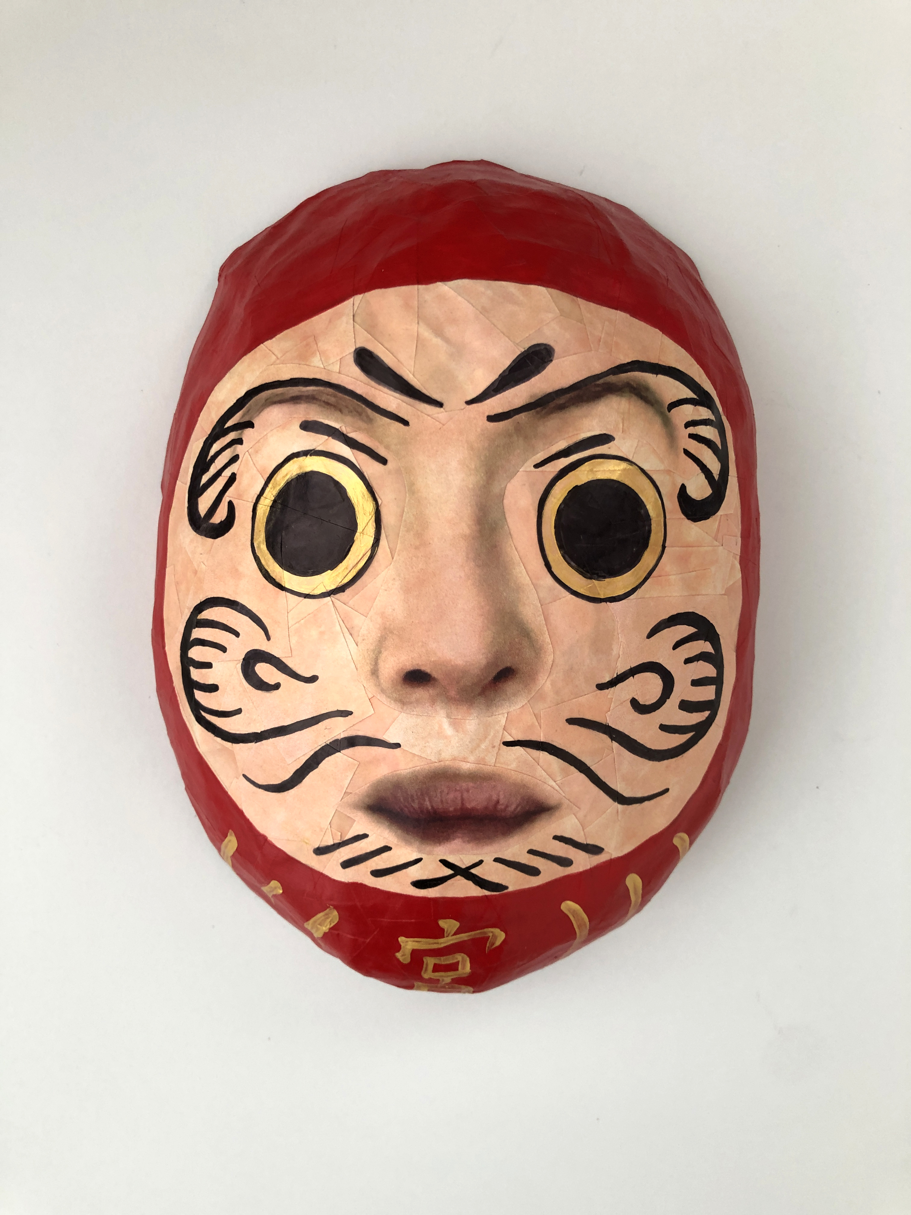 Self Portrait as a Daruma Doll
