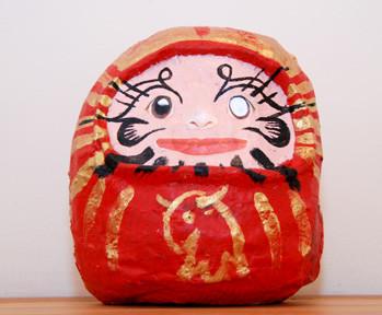 Self Portrait as a Daruma Doll.jpg