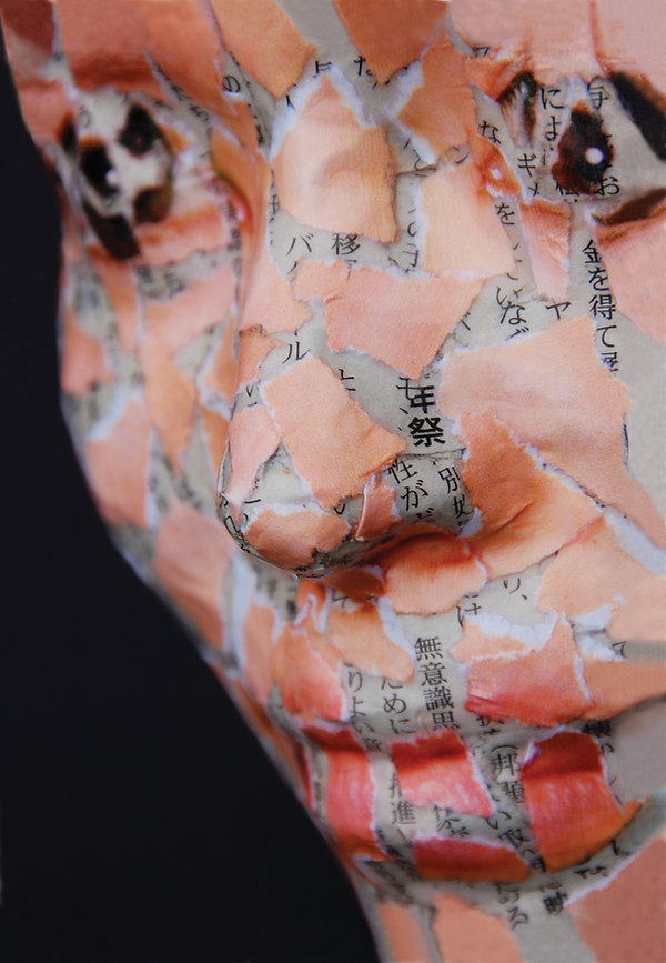 Detail- Miya Turnbull- Self Portrait (Ha